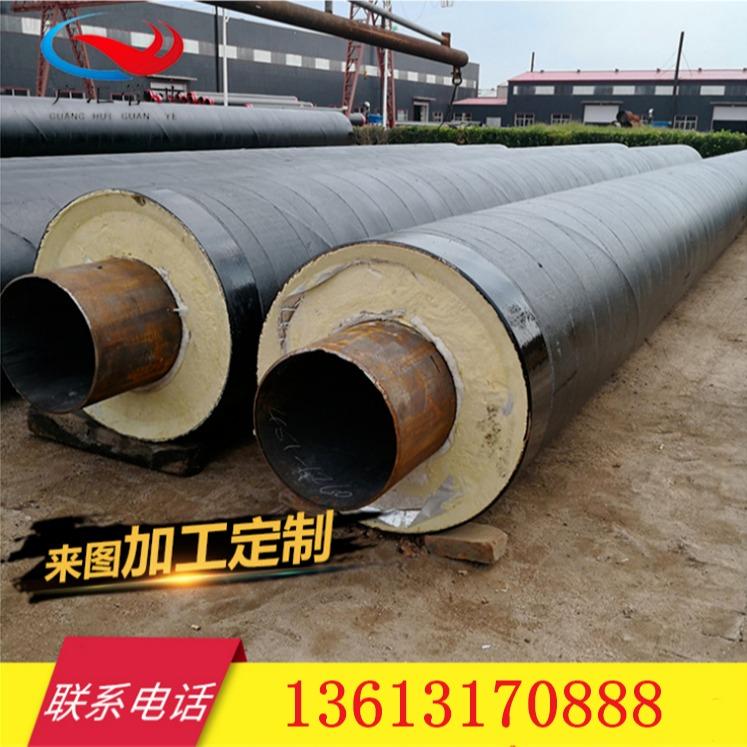 廣匯供應 鋼套鋼直埋保溫管 聚氨酯保溫鋼管 黃夾克保溫鋼管 鋼套鋼蒸汽保溫管 直埋保溫管