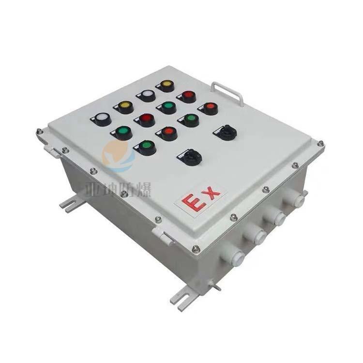 BXM防爆照明動力配電箱 防爆接線箱 防爆控制箱 專業定做不銹鋼 壓鑄鋁防爆箱