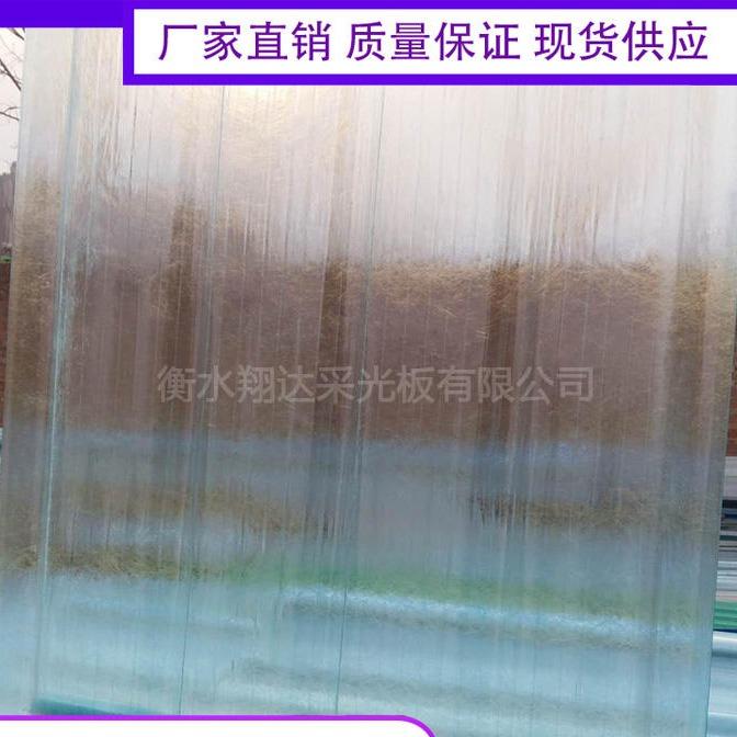 哈尔滨frp采光板 哈尔滨frp玻璃钢采光板 frp采光板阳光板批发价格
