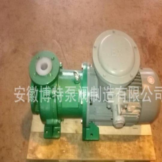 磁力驅動離心泵 酸堿液泵 CQB65-50-125F 氟塑料磁力泵      生產廠家