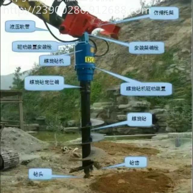 華力廠家直銷 液壓挖掘機改螺旋鉆機 螺旋鉆機價格 小型挖坑鉆孔機價格
