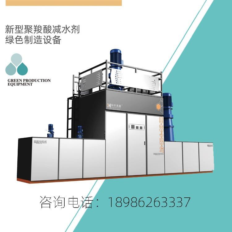 廣西減水劑生產線 聚羧酸減水劑設備的選擇 南寧減水劑生產線