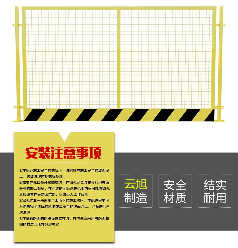 1000套当天发货红白基坑护栏楼层临边防护栏杆工地定型化防护围栏示例图26