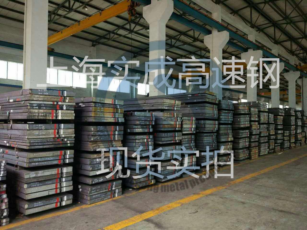批發SKH51 SKH51圓SKH51板SKH51高速鋼SKH51材料SKH51薄板示例圖32