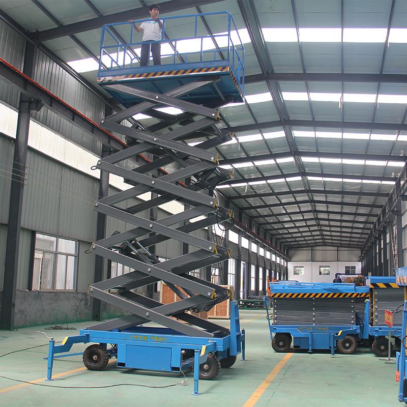 厂家生产剪叉升降平台 移动液压升降台家用小型电梯移动式升降机示例图10