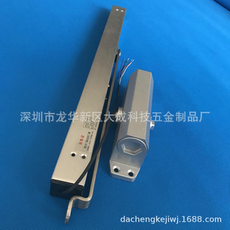供应DC-07-1低功耗联动闭门器 缓冲液压联动闭门器 大号闭门器示例图5