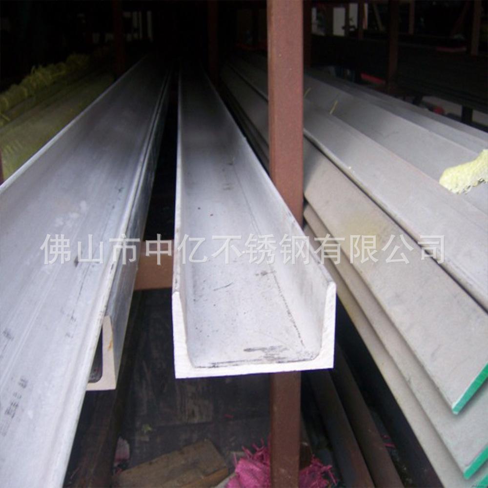 厂家供应不锈钢槽钢 易钻孔316l不锈钢槽钢 机械加工用不锈钢槽钢示例图1