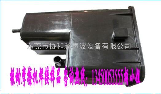振动摩擦焊接机  无黑烟生产 PP尼龙加玻纤进气压力管焊接加工示例图35