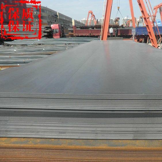 銷售Q460C高強板 建筑結構用Q370qE橋梁板材現貨直銷