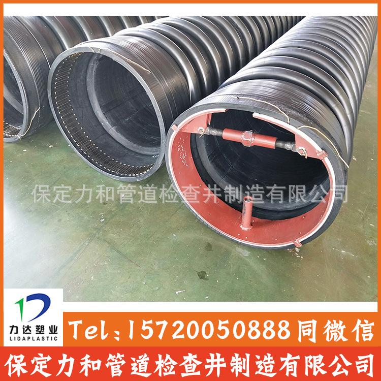 高密度聚乙烯缠绕结构壁B型管 克拉管 力和管道官网店铺示例图14