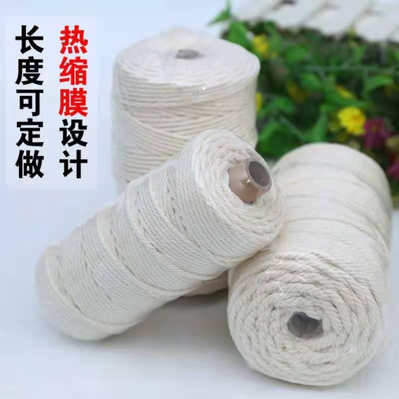 3mm 3股棉绳 可定制�e规格
