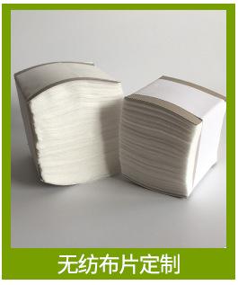 廚房紙巾百潔布洗碗巾不沾油一次性清潔抹布無紡布擦巾示例圖16