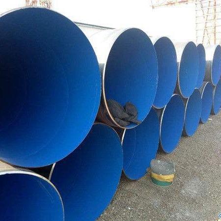 宏科華廠家銷售 環氧樹脂防腐鋼管 優質防腐鋼管 價格優美 歡迎咨詢