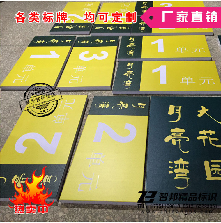 电梯口指示牌_【亚克力楼层牌公司电梯口楼层号指示牌 单元楼栋牌楼号牌提示 ...