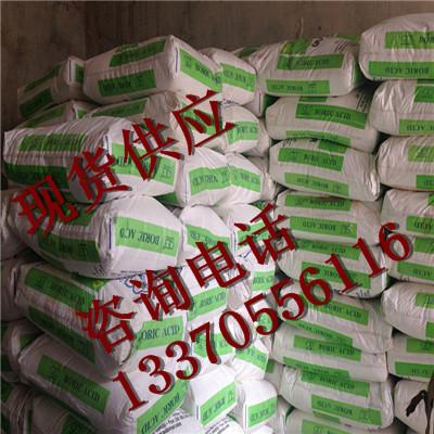 山东硼酸99.8%现货供应,价格优惠量大从优示例图4