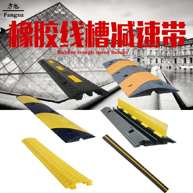 PVC一二线槽橡胶三五线槽护盖踏线板压线板舞台铺线板减速过线板