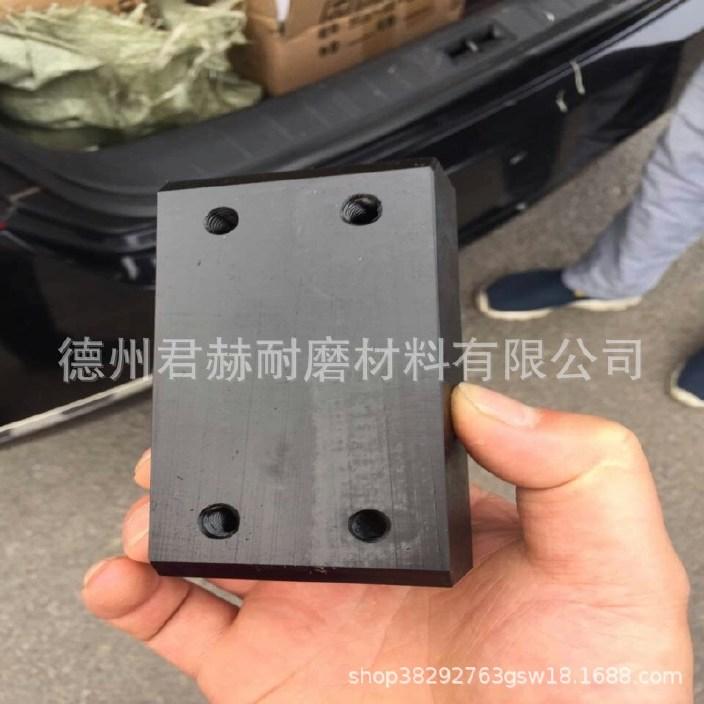 超高分子量聚乙烯板PE板2000*1000*20mm聚乙烯塑料异形加工件示例图4