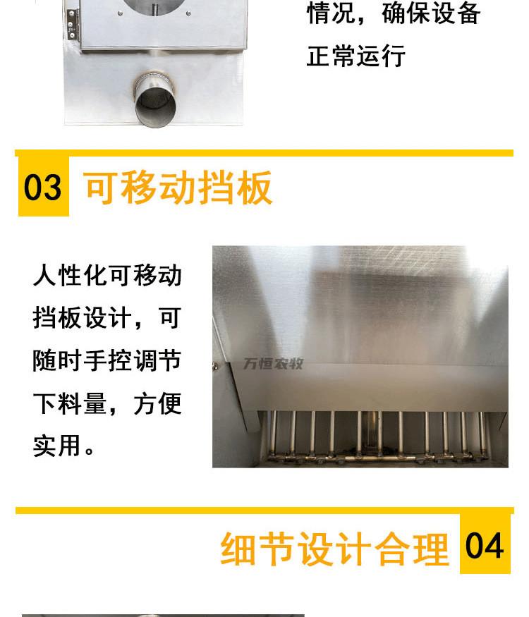 全自动喂料设备养殖场专用料穴养殖输送系统示例图5