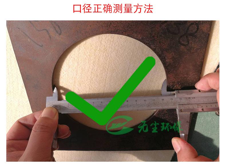 现货供316不锈钢除尘袋笼 耐高温布袋笼骨 加粗4.2防生锈骨架示例图7