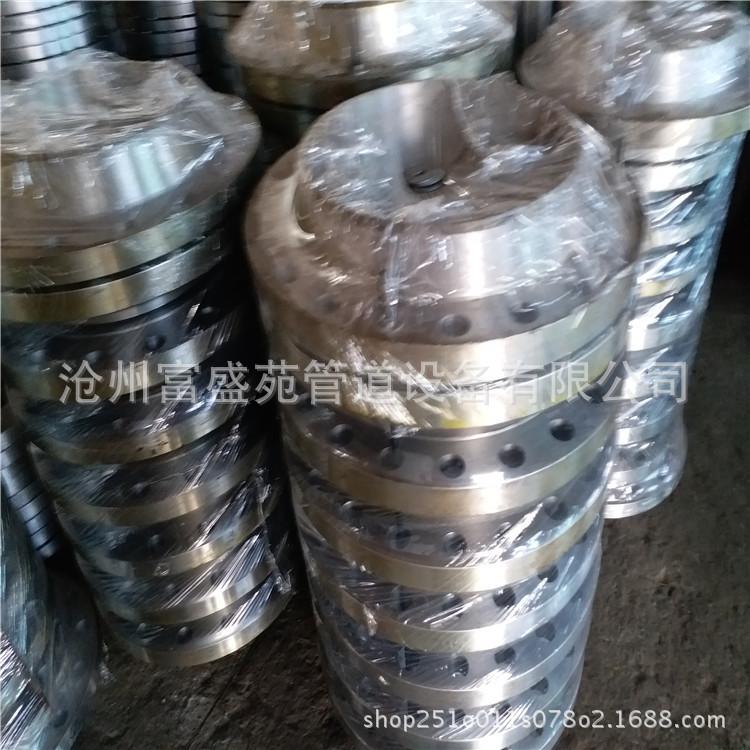生產批發法蘭 碳鋼平焊法蘭 對焊法蘭 鍛打鑄鐵水管法蘭盤示例圖4