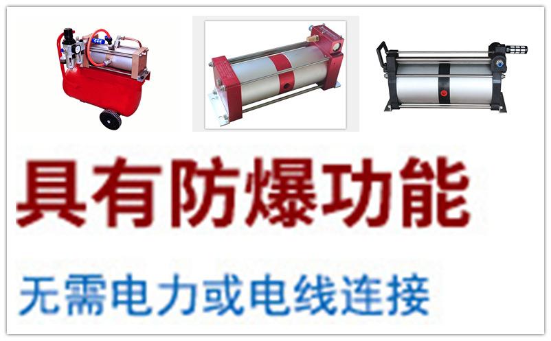 全封闭箱体美观大气 配置可选 易操作 空气驱动 压力表疲劳试验机示例图12