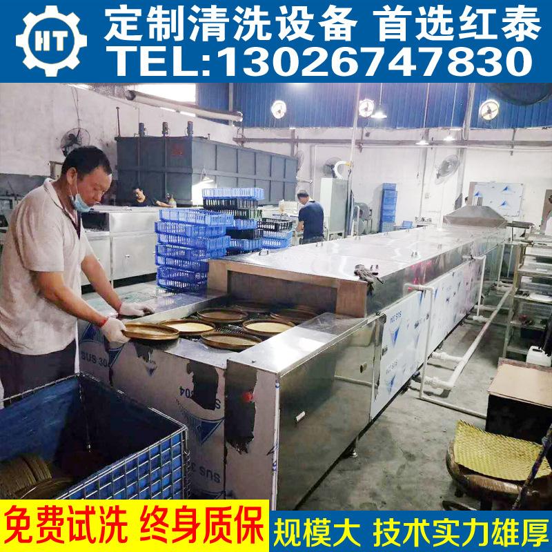 五金零件清洗烘干机大批量清洗五金零件的机器示例图4