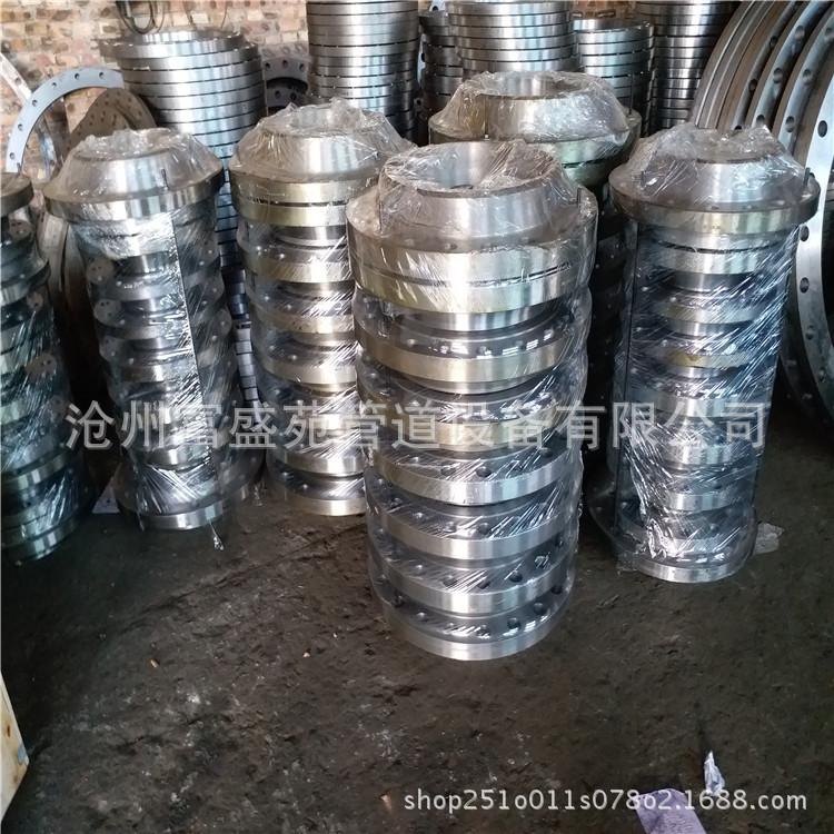 生產批發法蘭 碳鋼平焊法蘭 對焊法蘭 鍛打鑄鐵水管法蘭盤示例圖6