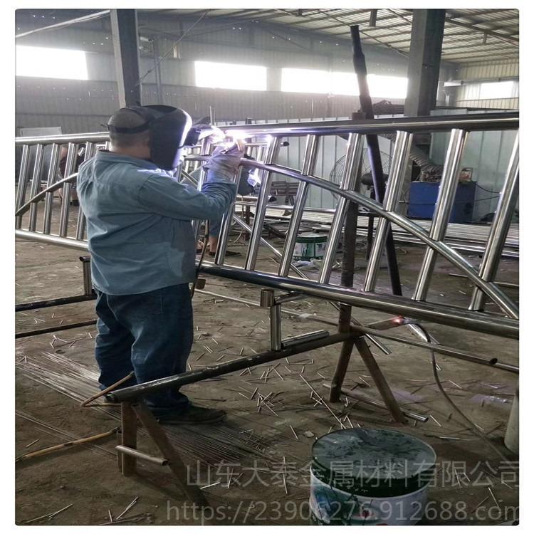 201不銹鋼護欄 304不銹鋼欄桿 不銹鋼橋梁欄桿 不銹鋼防撞欄桿大泰定做加工