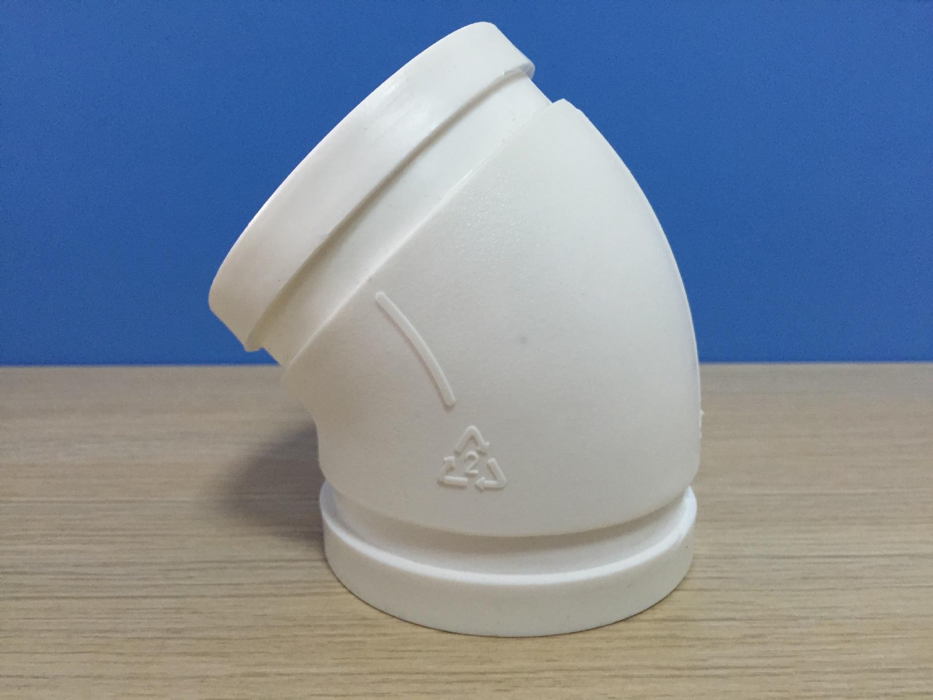 沟槽式HDPE中空排水管,45°直弯,PE沟槽式排水管,PE沟槽静音管示例图6