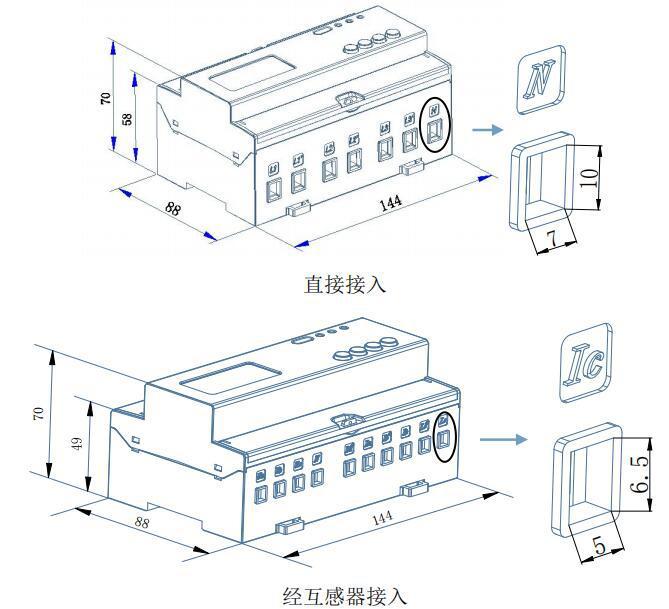 江苏无锡三相远程预付费电能表DTSY1352-NK 安科瑞 工厂发货示例图7