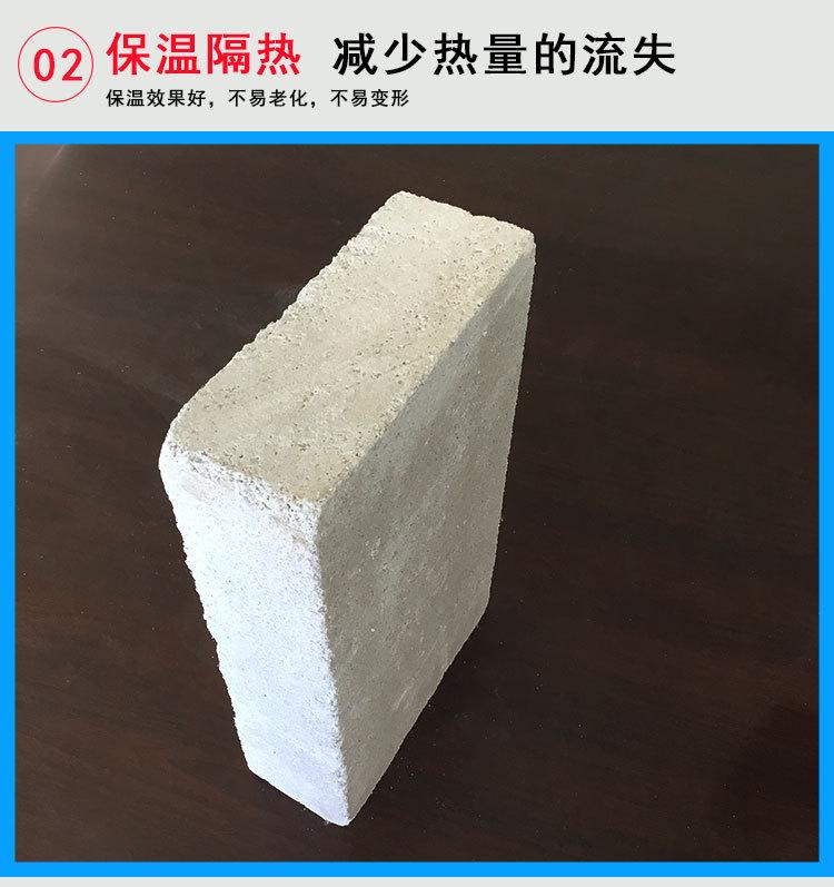 珍珠岩保温板玻化微珠板块外墙A级玻化微珠防火闭孔珍珠岩板示例图5