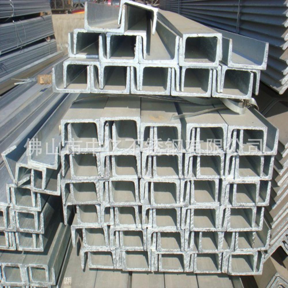 厂家供应不锈钢槽钢 易钻孔316l不锈钢槽钢 机械加工用不锈钢槽钢示例图2