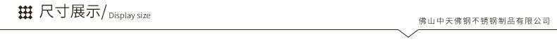 202鋼制公寓出租屋床 不銹鋼床1.2 1.5 1.8米304不銹鋼雙人床廠家示例圖10