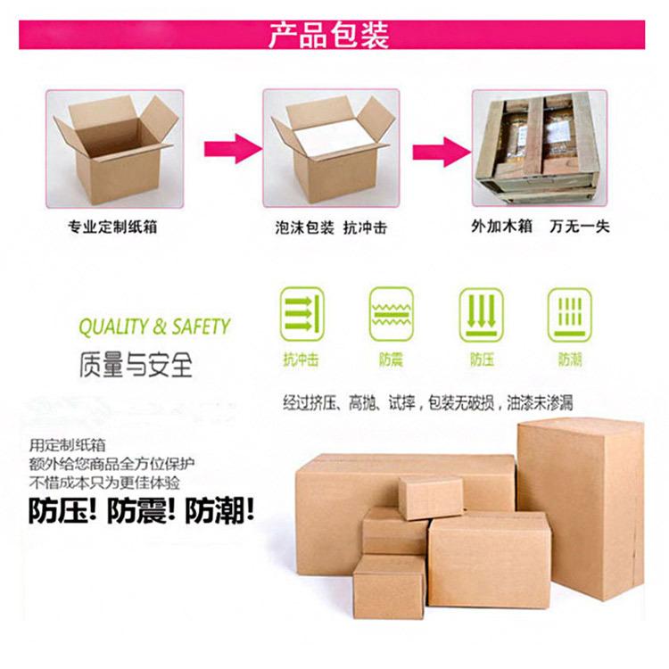HPP系列PE、PP丝印UV油墨 附着力好优质价廉零售批发厂家直销供应示例图16