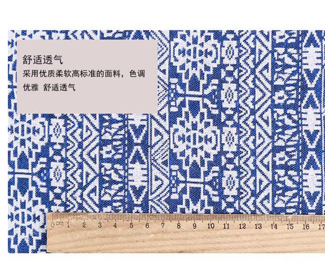 多色现货21s涤棉色织提花布 优质服装家纺箱包提花面料厂家批发示例图8
