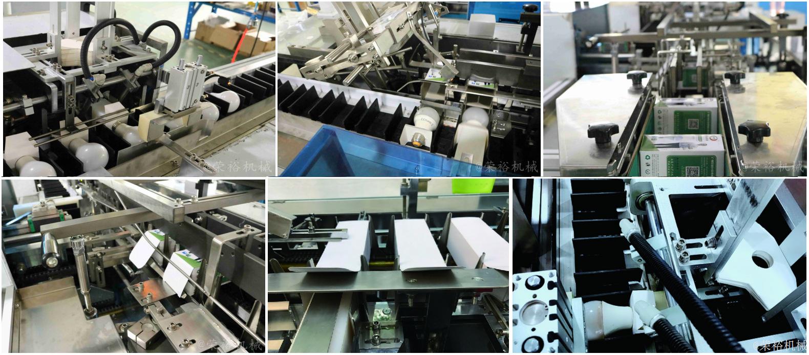 婴儿磨牙饼干包装机 食品包装机械 厂家装盒机 自动包装机示例图131