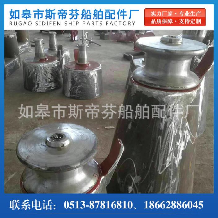 欢迎订购 交通系泊链规格齐全 优质金属镀锌系泊链 加工生产示例图6