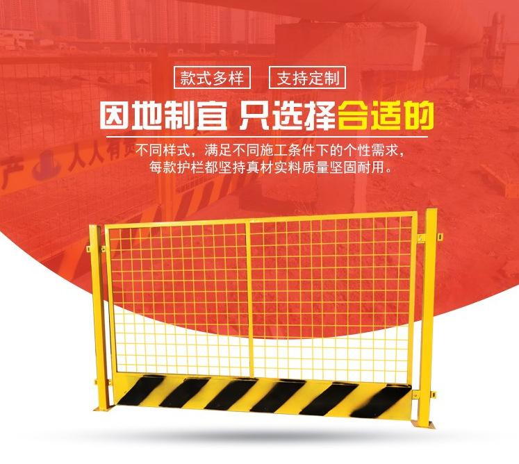 基坑护栏临边防护栏杆 基坑建筑施工护栏 云旭厂家 价格优惠示例图11