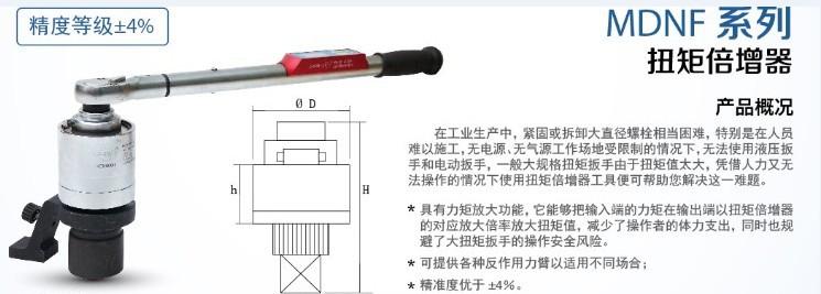 武汉扭矩倍增器 湖北力矩放大器 湖南扭力倍增器  扭力增力器示例图5