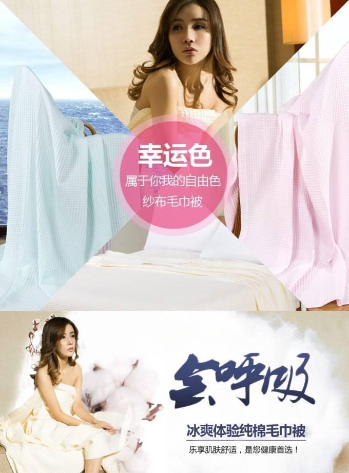 艺特佳家纺冰淇淋纹双人单人加厚全棉毛巾毯空调毯夏被毛毯特价示例图2