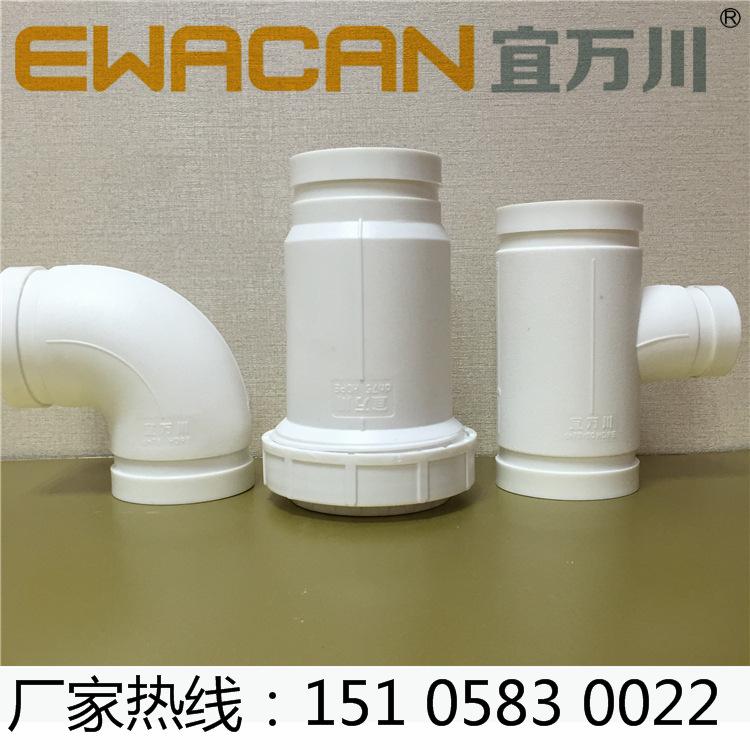 HDPEG沟槽式超静音排水管,hdpe柔性承插压盖式排水管,厂家直销示例图6
