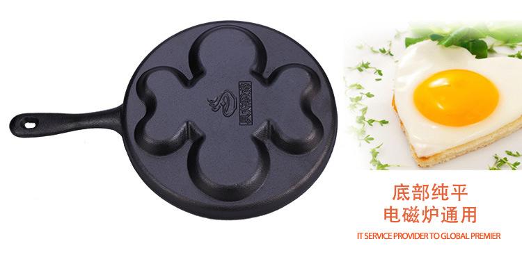 铸铁无涂层煎蛋锅迷你心形四孔不粘煎蛋器早餐锅定制工厂直销示例图34