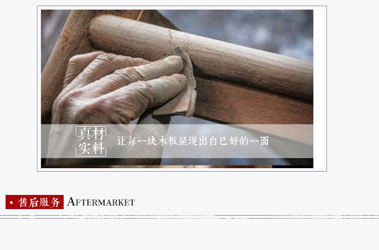 新中式餐桌榫卯工艺胡桃木餐桌7件套 批发竞技宝和雷竞技哪个好简约餐桌餐椅组合款示例图25