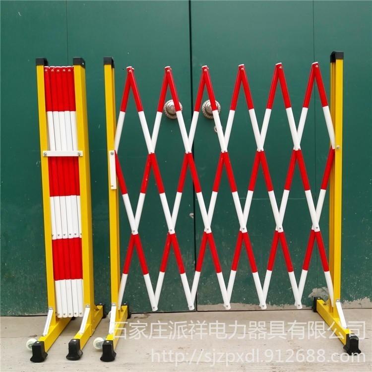 全绝缘 玻璃钢材质 电力安全围栏 厂家 片式WL-JS1-1.22.5米围栏 玻璃钢隔离栏可定做