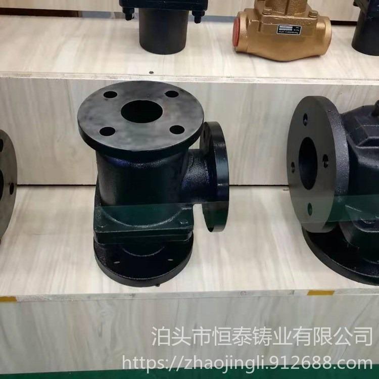 閥體毛坯加工鑄造廠家直銷支持定制