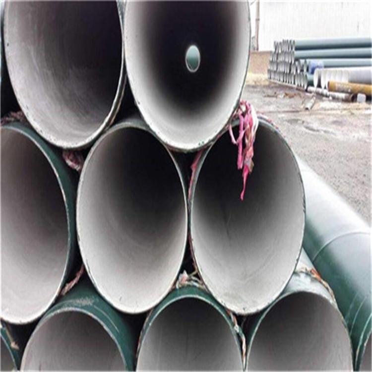 匯都管道 大口徑內壁水泥砂漿防腐鋼管 大口徑掛網式內襯水泥砂漿防腐鋼管 污水工程用水泥砂漿防腐鋼管  價格合理
