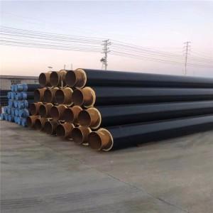 耐高溫聚氨酯保溫管 聚氨酯保溫鋼管廠家