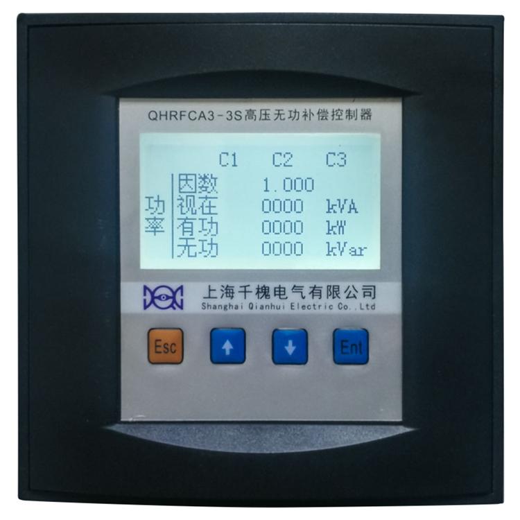 QHRFCD3-21S動態無功補償控制器 補償控制器 長期供應 千槐電氣