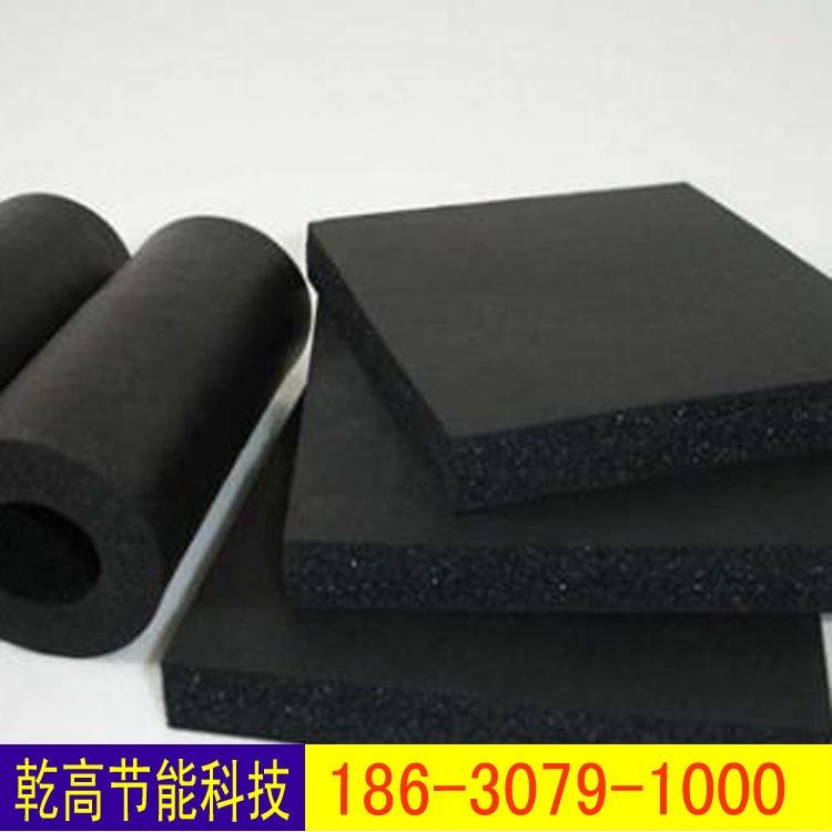 帶鋁箔的橡塑板 阻燃橡塑板 風管橡塑保溫棉 橡塑海綿保溫板 乾高