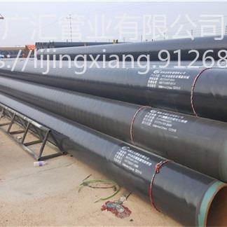 廠家生產直銷 DN60-DN2800 燃氣專用L360M材質加強級3pe螺旋防腐鋼管 3pe直縫埋弧焊接防腐鋼管